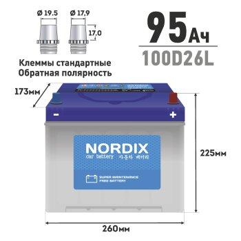"Аккумуляторная батарея ""NORDIX"" 95 А/ч, CCA 730А, L 260*175*225"