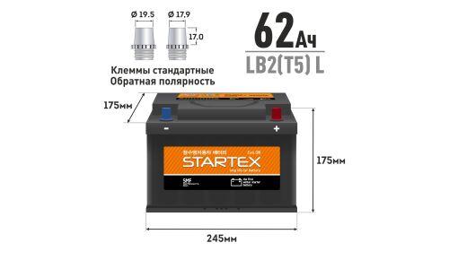 Аккумулятор STARTEX DIN 62  А/ч SMF56220L