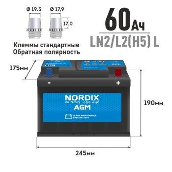 "Аккумуляторная батарея ""NORDIX"" AGM 60 А/ч, CCA 680А, L 245*175*190 (аналог Bosch S-6005)"