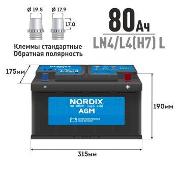 Аккумулятор Nordix L4 AGM, 80Ач, CCA 800А, необслуживаемый