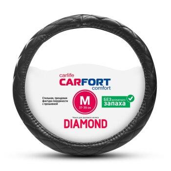 Оплетка CARFORT Diamond c черной прошивкой М CS2162