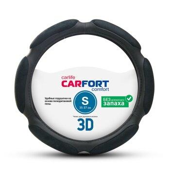 Оплетка CARFORT 3D черная S CS3151