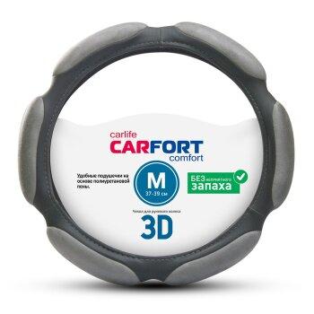 Оплётка 'CARFORT' 3D, экокожа, 6 'подушечек' из алькантары, серый, размер М