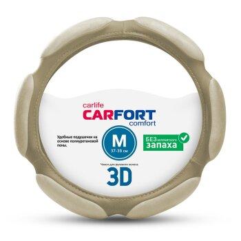Оплетка CARFORT 3D бежевая М CS3172