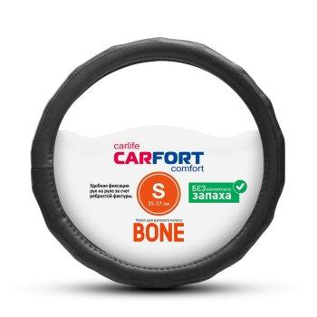 Оплетка CARFORT Bone рельефные ребра черная S CS4161