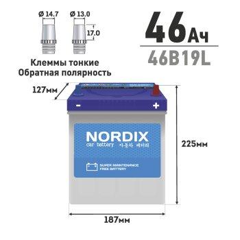 Аккумулятор NORDIX 46  А/ч SMF46B19L