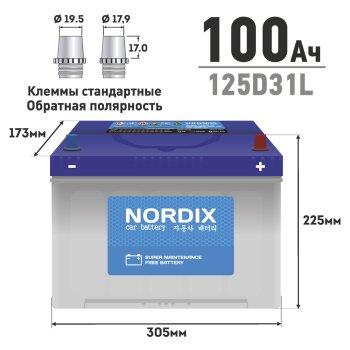 "Аккумуляторная батарея ""NORDIX"" 100 А/ч, CCA 830А, L 305*173*225"