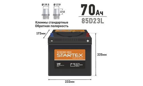 Аккумулятор STARTEX 70 А/ч SMF85D23L