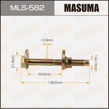 Болт эксцентрик  MASUMA к-т.    Nissan