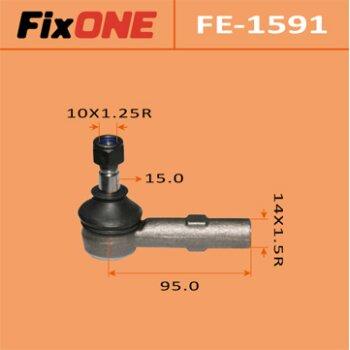 """Наконечник рулевой тяги """"FIXONE""""  BONGO FRIENDEE/ SGEW, SGL5 96-"""