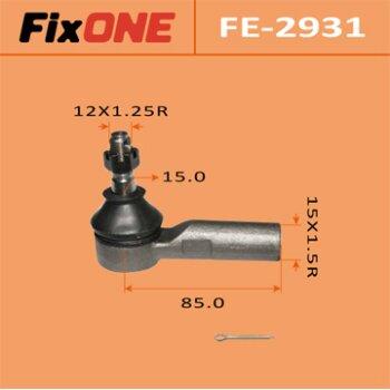 """Наконечник рулевой тяги """"FIXONE""""  CALDINA/AZT246W"""