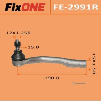 "Наконечник рулевой тяги ""FIXONE""  CALDINA/ ST190G RH"