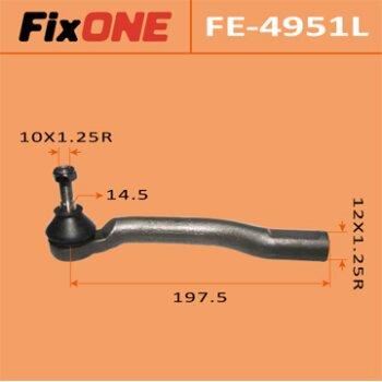 """Наконечник рулевой тяги """"FIXONE""""  CUBE/Z11 LH"""