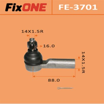 "Наконечник рулевой тяги ""FIXONE""  LITEACE/ CM4#, YM4#"