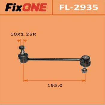 Стойка стабилизатора (линк) FIXONE FL-2935