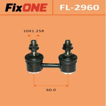 Стойка стабилизатора (линк) FIXONE FL-2960
