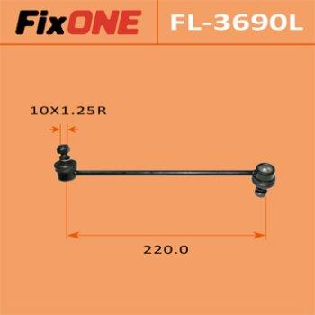 Стойка стабилизатора (линк) FIXONE FL-3690L