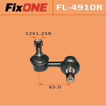 Стойка стабилизатора (линк) FIXONE FL-4910R