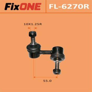 Стойка стабилизатора (линк) FIXONE FL-6270R
