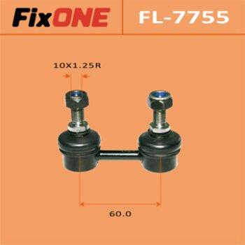 Стойка стабилизатора (линк) FIXONE FL-7755