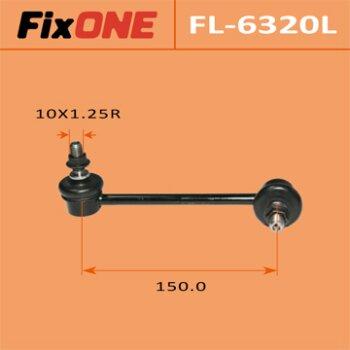 Стойка стабилизатора (линк) FIXONE FL-6320L