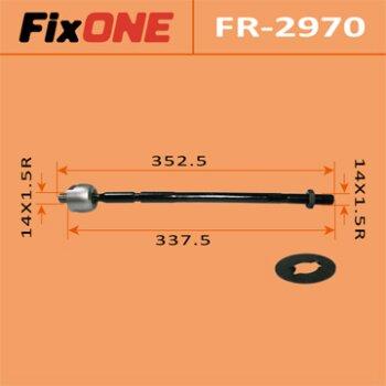 Рулевая тяга FIXONE FR-2970