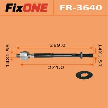 Рулевая тяга FIXONE FR-3640