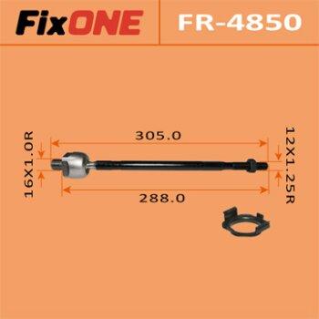 Рулевая тяга FIXONE FR-4850