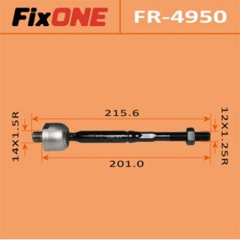 Рулевая тяга FIXONE FR-4950