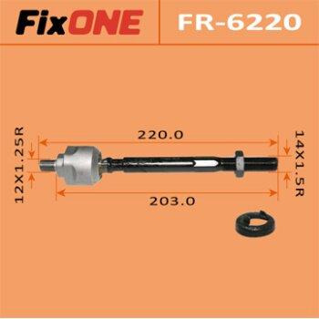 Рулевая тяга FIXONE FR-6220