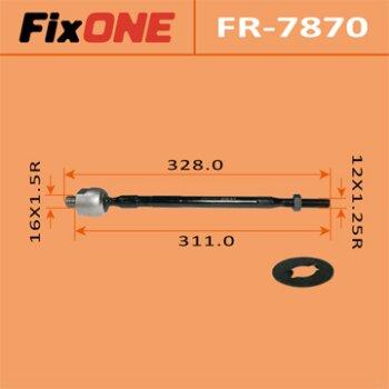 Рулевая тяга FIXONE FR-7870