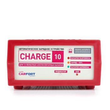 Зарядное устройство CARFORT Charge-10 СС1010