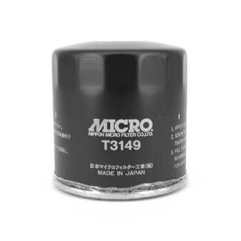 Масляный фильтр 'MICRO' C-206L