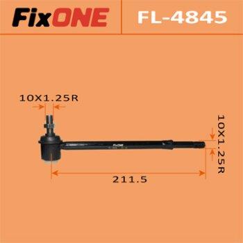 Стойка стабилизатора (линк) FIXONE FL-4845