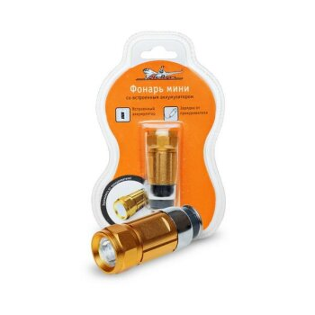 Фонарь аккумуляторный 'Airline' мини, LED*1, зарядка от прикуривателя   (1/10/60)