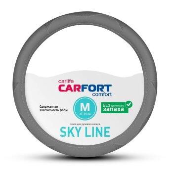 Оплетка CARFORT Sky Line серая М CS8192