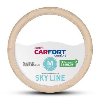 Оплетка CARFORT Sky Line бежевая M CS8172