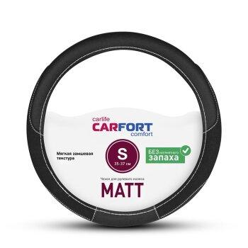 Оплетка CARFORTMatt замшевая черная S CS6121