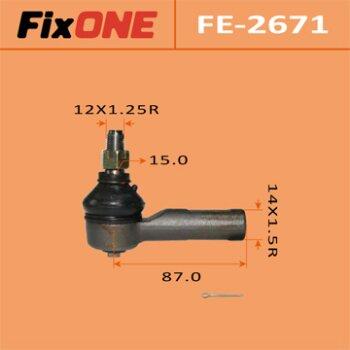 Наконечник рулевой тяги FIXONE  MARK II WAGON/ GX70G   (1/48)