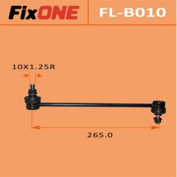 Стойка стабилизатора (линк) FIXONE FL-B010