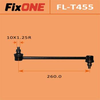 Стойка стабилизатора (линк) FIXONE FL-T455