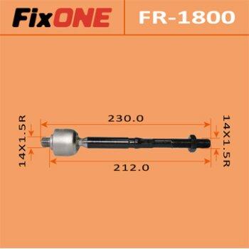 Рулевая тяга FIXONE FR-1800