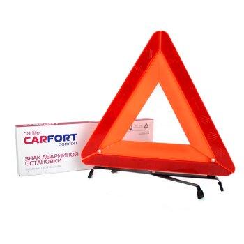 Знак аварийной остановки Carfort, ГОСТ
