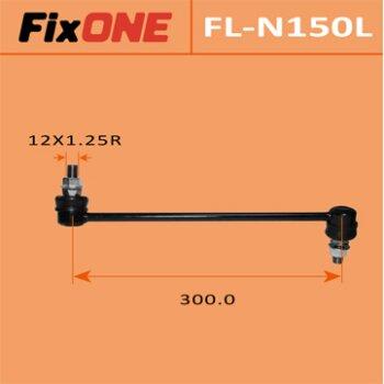 Стойка стабилизатора (линк) FIXONE FL-N150L