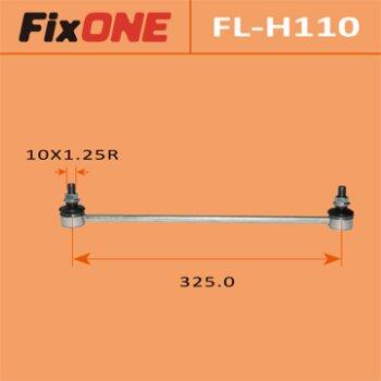 Стойка стабилизатора (линк) FIXONE FL-H110