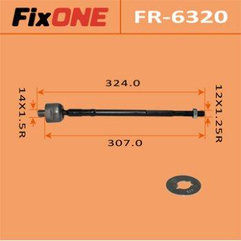Рулевая тяга FIXONE FR-6320
