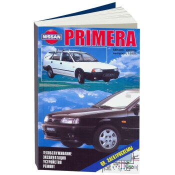 Nissan  PRIMERA / AVENIR c 1990г б/д GA16DS, SR20Di. SR20De, д/д     CD20 ( 1/10) аналог 90051