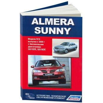 яNissan  ALMERA/SUNNY модели выпуска с 2000 г.  QG15DE,   QG18DE ( 1/8)