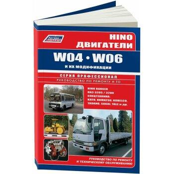 яHino двигатели W04, W06. Уст-сь на: Hino Ranger, автобусы ПАЗ 3205, 3206, спецтехнику KATO ( 1/10)
