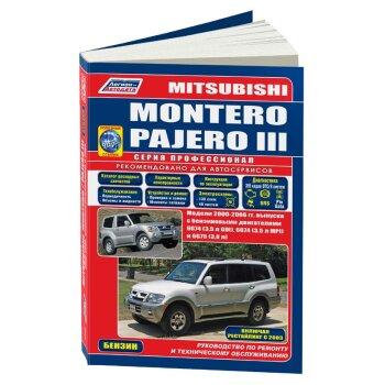 Mitsubishi  MONTERO  PAJERO 2000-2006 с двигателями V6 ( 1/6)